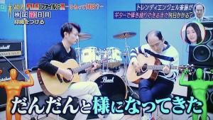 お願いラインキングギターレッスン2