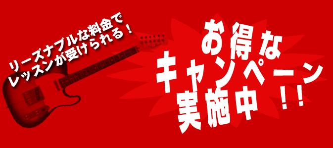 camp_2013_10